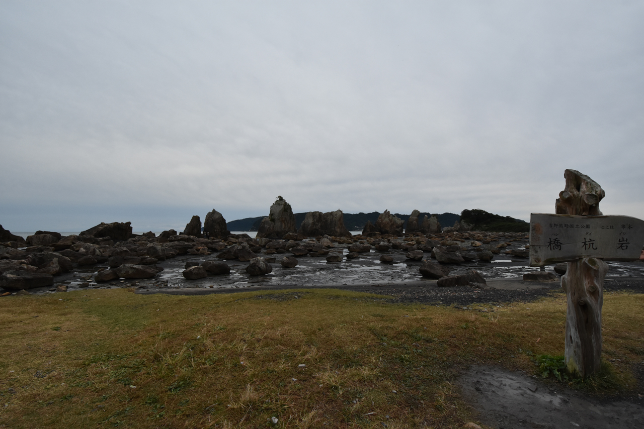 橋杭岩。天気がいまいち。