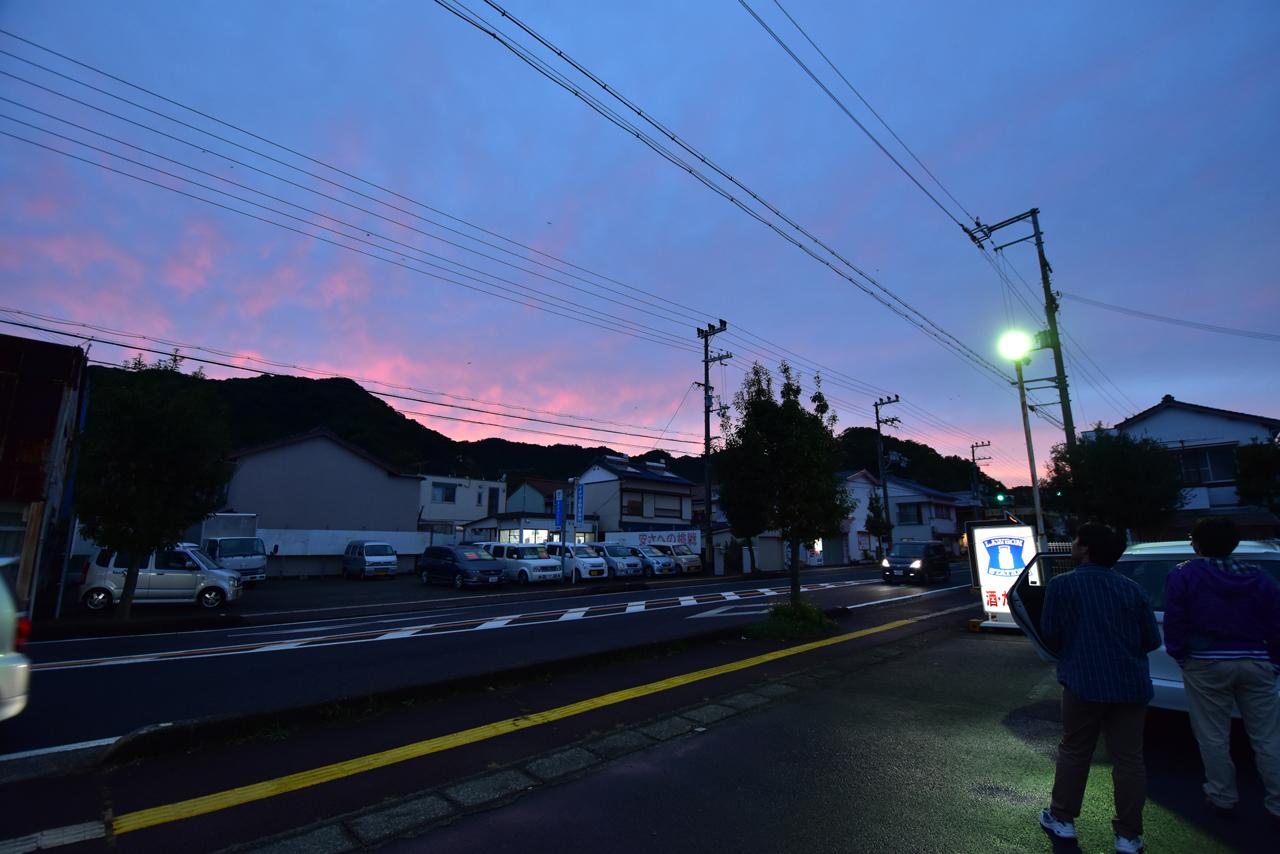 夕方に天気が若干回復。夕焼け。